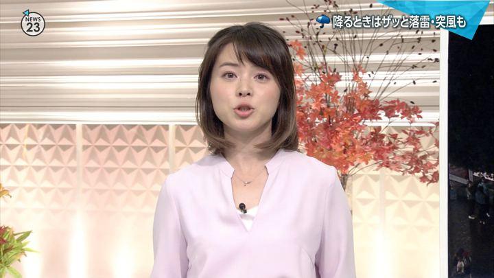 2018年10月26日皆川玲奈の画像12枚目
