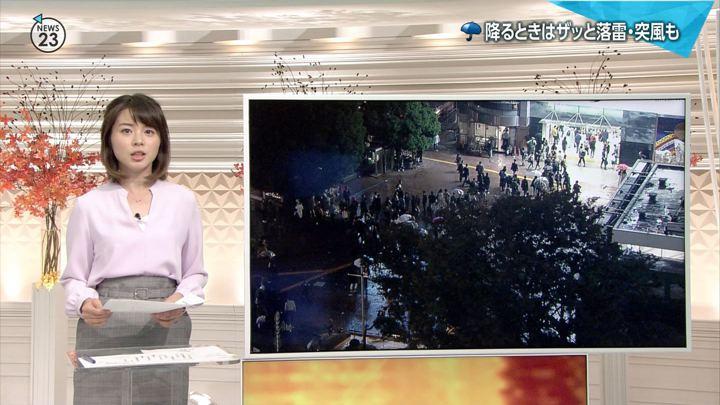 2018年10月26日皆川玲奈の画像13枚目
