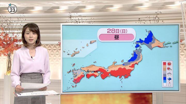2018年10月26日皆川玲奈の画像14枚目