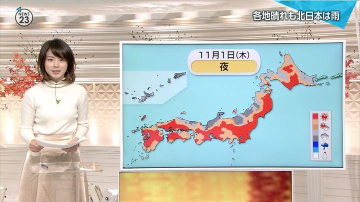 2018年10月31日皆川玲奈の画像15枚目
