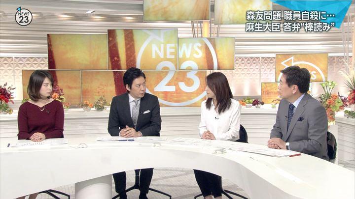 2018年11月01日皆川玲奈の画像03枚目