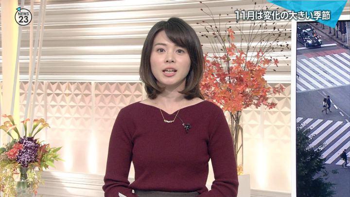 2018年11月01日皆川玲奈の画像07枚目