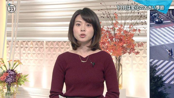 2018年11月01日皆川玲奈の画像08枚目