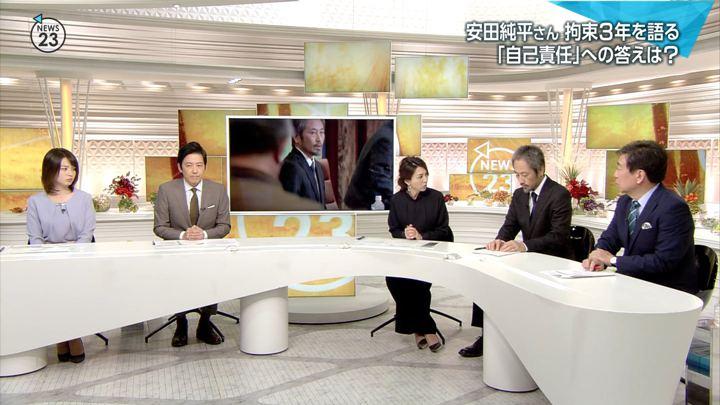 2018年11月02日皆川玲奈の画像04枚目