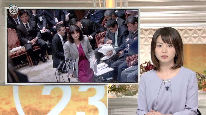 2018年11月02日皆川玲奈の画像07枚目