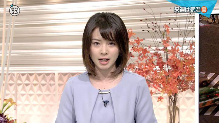 2018年11月02日皆川玲奈の画像09枚目