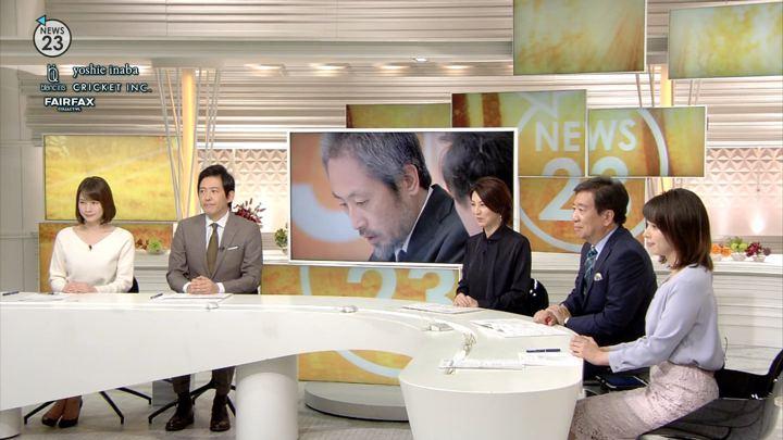 2018年11月02日皆川玲奈の画像11枚目