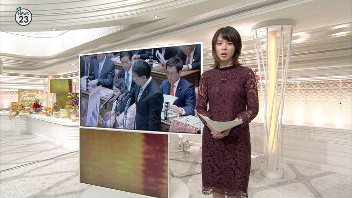 2018年11月05日皆川玲奈の画像02枚目