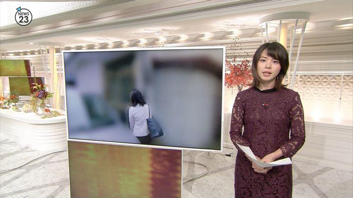 2018年11月05日皆川玲奈の画像03枚目