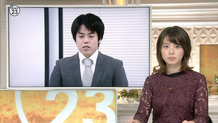 2018年11月05日皆川玲奈の画像06枚目