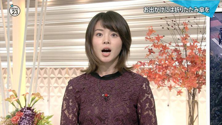 2018年11月05日皆川玲奈の画像09枚目