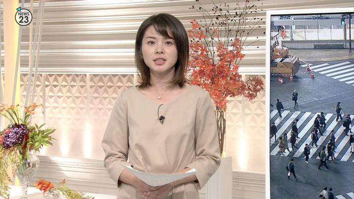 2018年11月07日皆川玲奈の画像03枚目