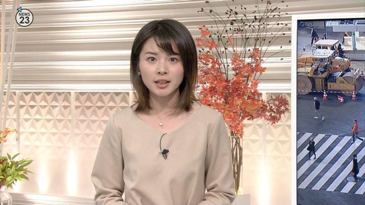 2018年11月07日皆川玲奈の画像04枚目