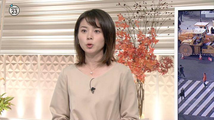 2018年11月07日皆川玲奈の画像05枚目