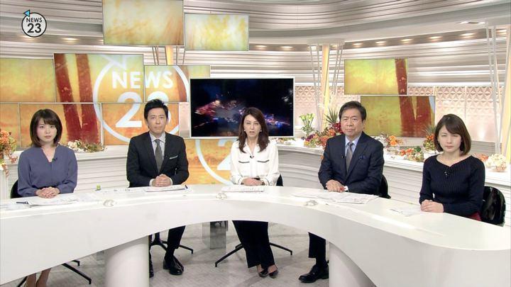 2018年11月08日皆川玲奈の画像01枚目