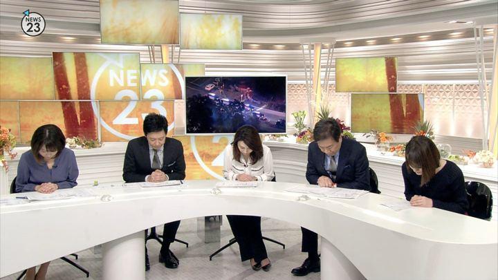 2018年11月08日皆川玲奈の画像02枚目