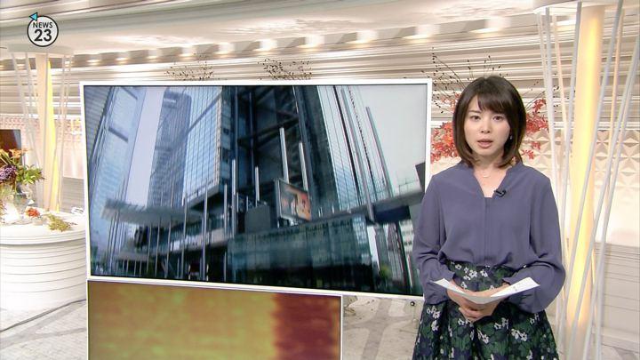 2018年11月08日皆川玲奈の画像04枚目