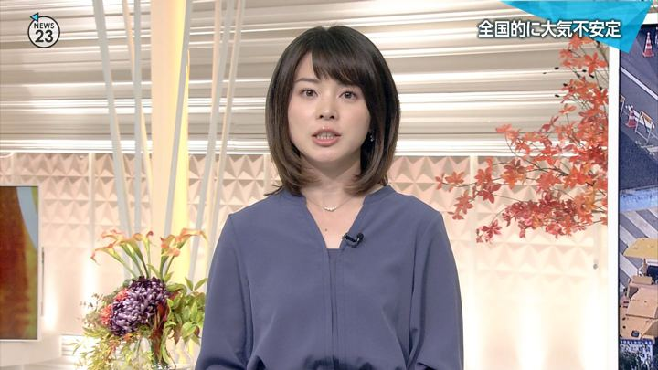 2018年11月08日皆川玲奈の画像08枚目