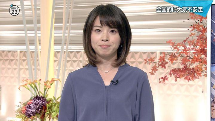 2018年11月08日皆川玲奈の画像09枚目