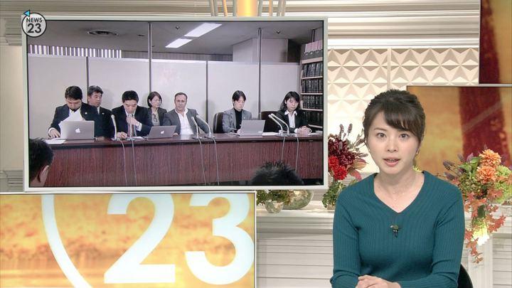 2018年11月09日皆川玲奈の画像04枚目