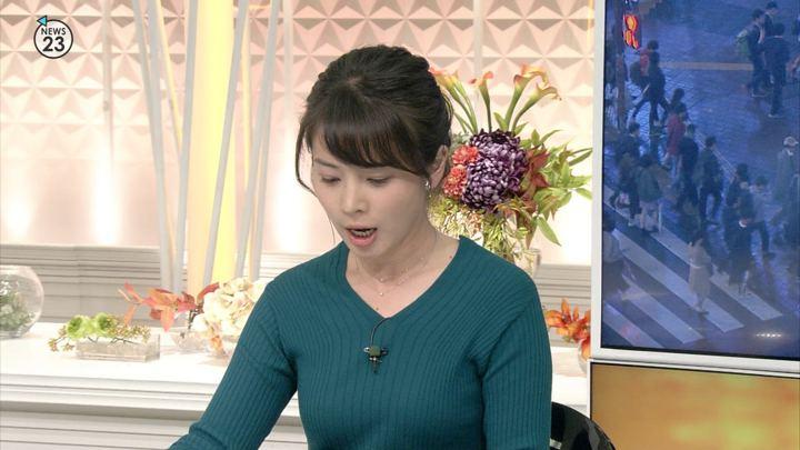 2018年11月09日皆川玲奈の画像08枚目