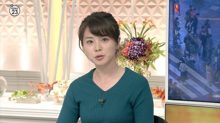 2018年11月09日皆川玲奈の画像09枚目
