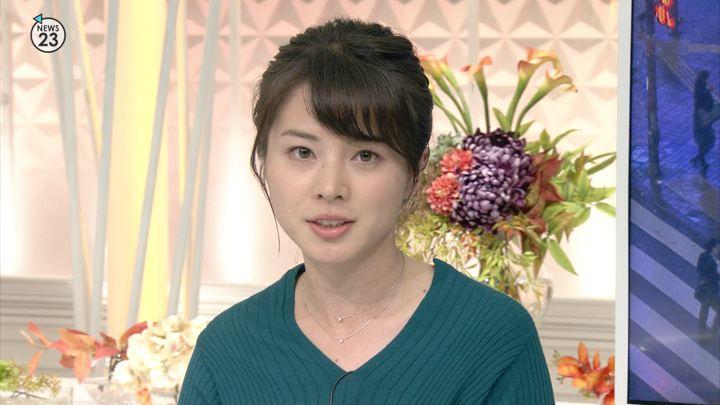 2018年11月09日皆川玲奈の画像10枚目