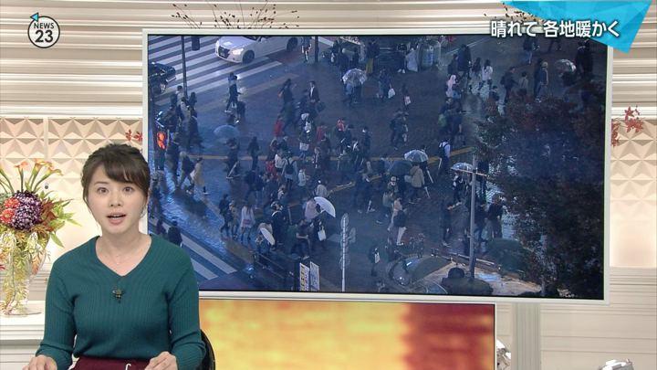 2018年11月09日皆川玲奈の画像11枚目
