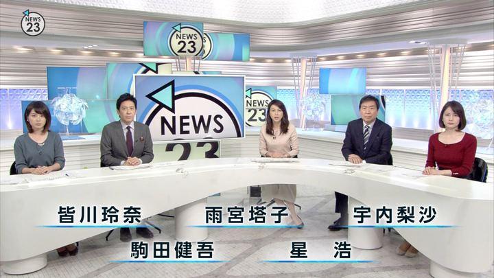 2018年11月12日皆川玲奈の画像01枚目