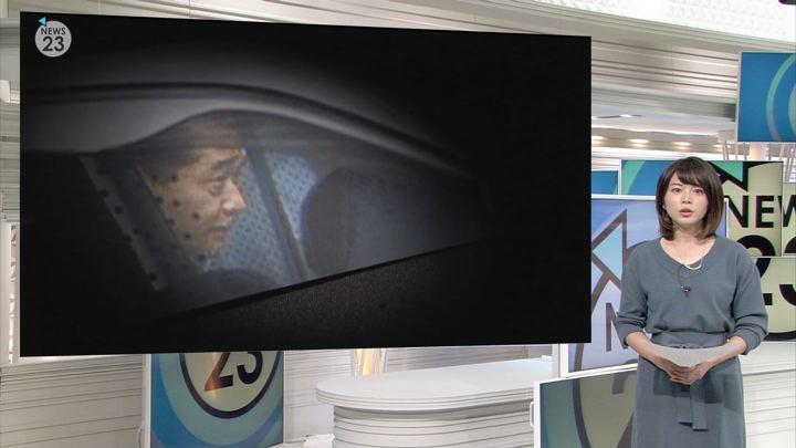 2018年11月12日皆川玲奈の画像03枚目