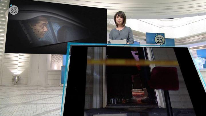 2018年11月12日皆川玲奈の画像04枚目