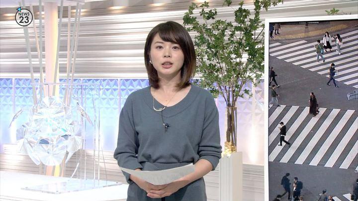 2018年11月12日皆川玲奈の画像06枚目