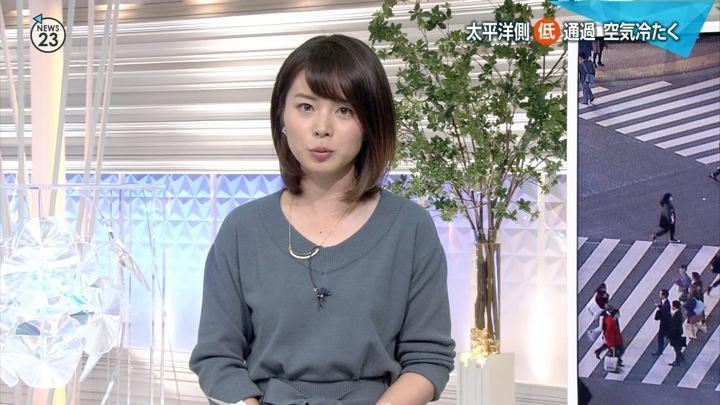 2018年11月12日皆川玲奈の画像07枚目