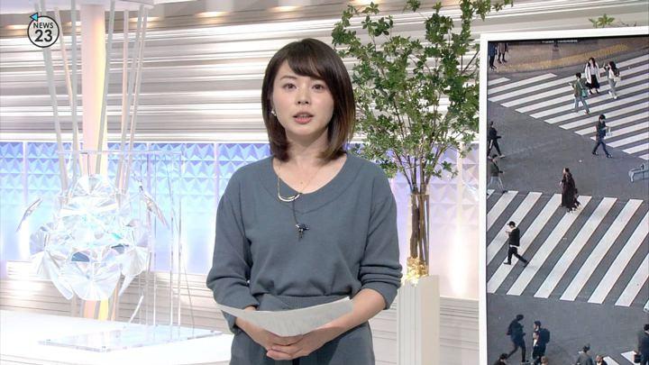2018年11月12日皆川玲奈の画像09枚目