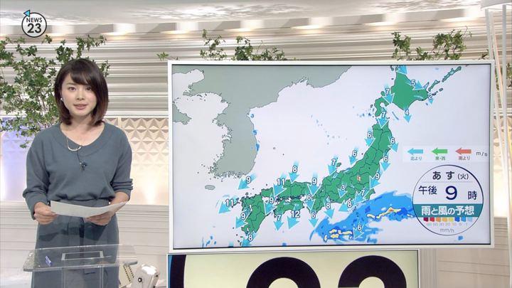 2018年11月12日皆川玲奈の画像11枚目