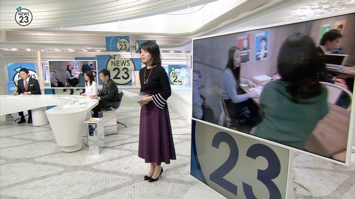 2018年11月13日皆川玲奈の画像04枚目