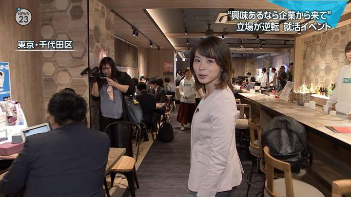 2018年11月13日皆川玲奈の画像09枚目