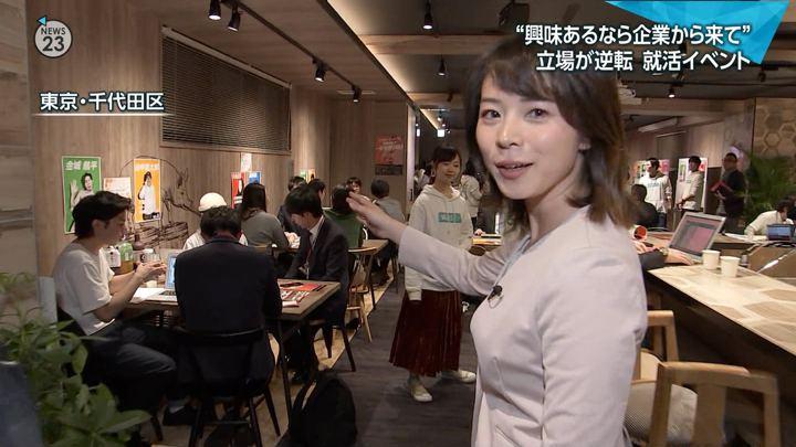 2018年11月13日皆川玲奈の画像10枚目