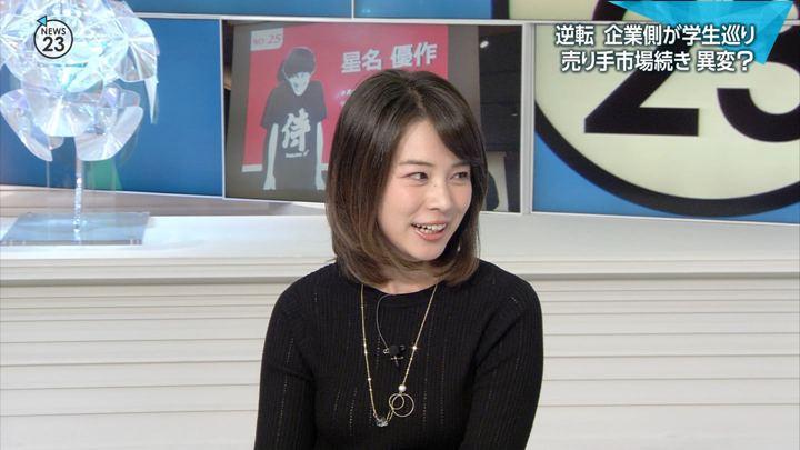 2018年11月13日皆川玲奈の画像12枚目