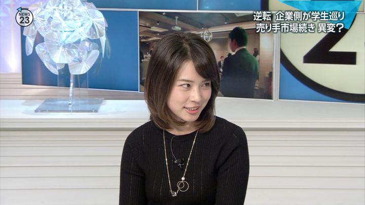 2018年11月13日皆川玲奈の画像14枚目