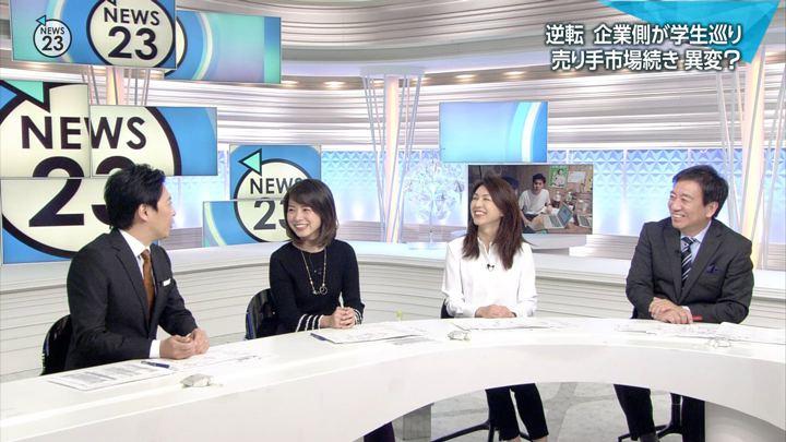 2018年11月13日皆川玲奈の画像16枚目