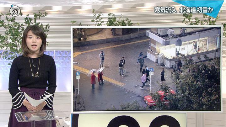 2018年11月13日皆川玲奈の画像18枚目