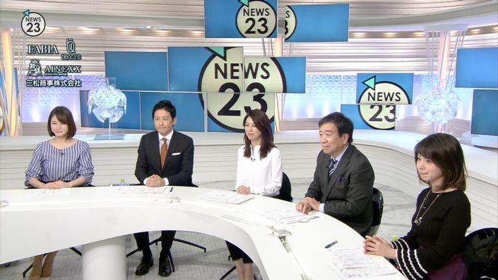 2018年11月13日皆川玲奈の画像19枚目