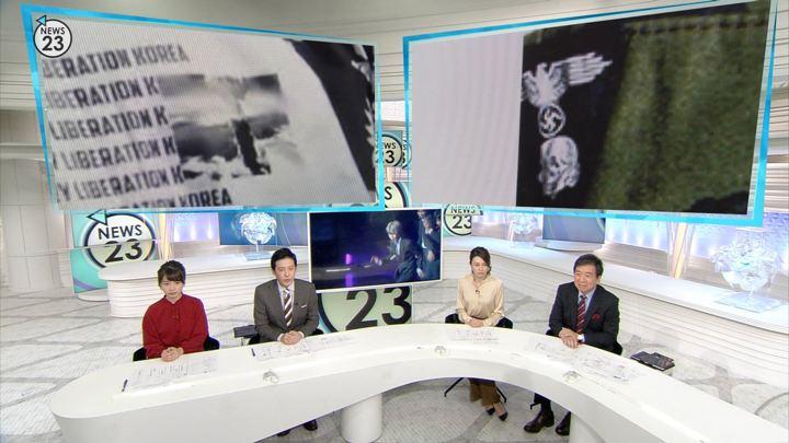 2018年11月14日皆川玲奈の画像04枚目