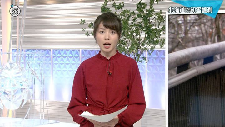 2018年11月14日皆川玲奈の画像08枚目
