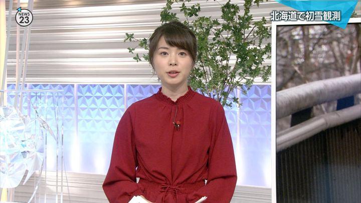 2018年11月14日皆川玲奈の画像09枚目