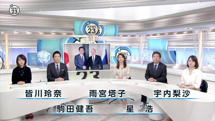 2018年11月15日皆川玲奈の画像01枚目