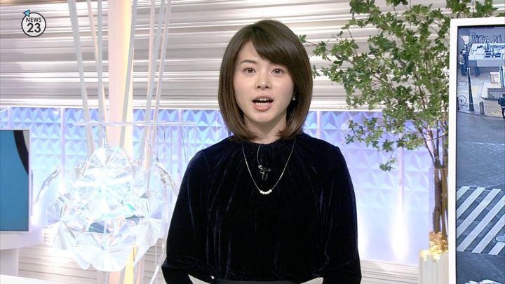 2018年11月15日皆川玲奈の画像05枚目