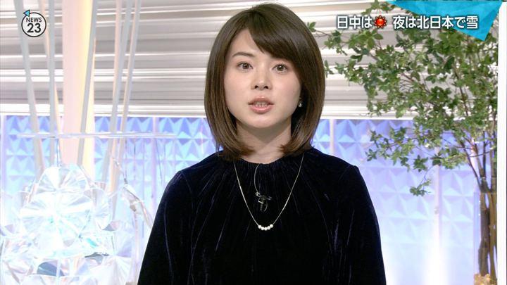 2018年11月15日皆川玲奈の画像06枚目