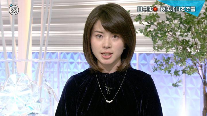 2018年11月15日皆川玲奈の画像07枚目